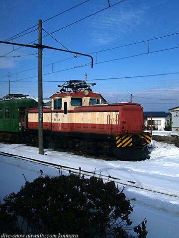 aomori11