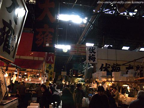 tsukiji06
