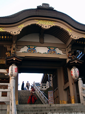 yushima01
