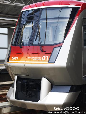 Sp2102038