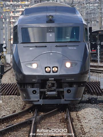 E3300644
