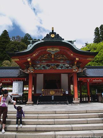 Kagoshima060423_02