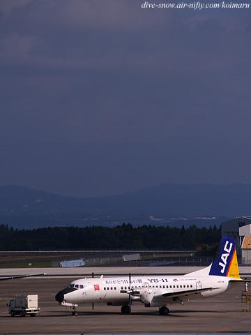 Kagoshima_air04